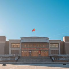 Gulangzhanyi Memorial Hall User Photo