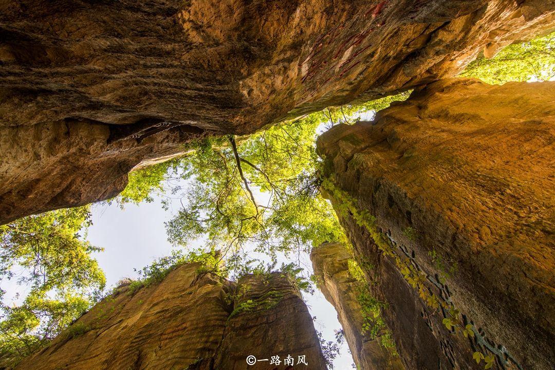 Bu'ermen National Forest Park