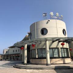 千島湖客運碼頭用戶圖片