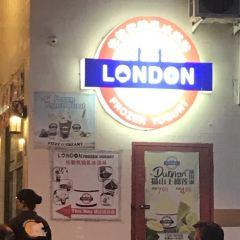 倫敦優格乳冰淇淋用戶圖片
