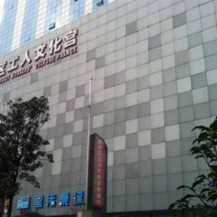 Shanghai General Labour Union Changning Workers Cultural Palace User Photo