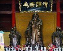 Tianjing Palace User Photo