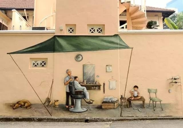 Everton Road Street Art