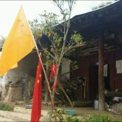 Ping'an Temple User Photo