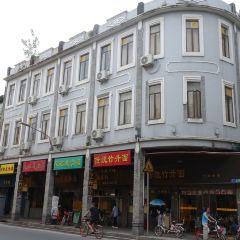 Fengyuanlu Lishi Culture Street User Photo