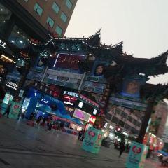文山步行街用戶圖片