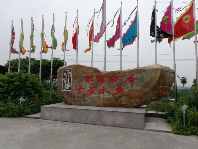 White Pagoda Park