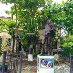 Bob Marley Museum User Photo
