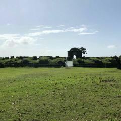 Fort San Lorenzo User Photo
