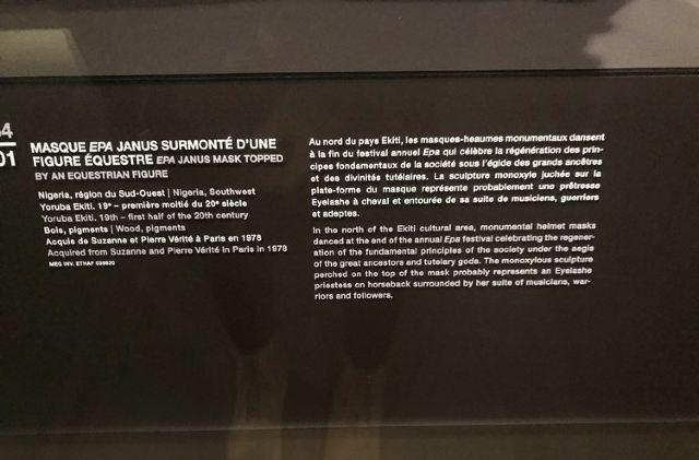 現代與當代藝術博物館