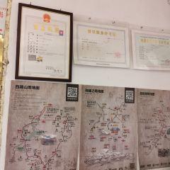 三生川味餐廳用戶圖片
