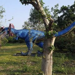 Dinosaur Park User Photo