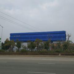 Putian Science & Technology Museum User Photo