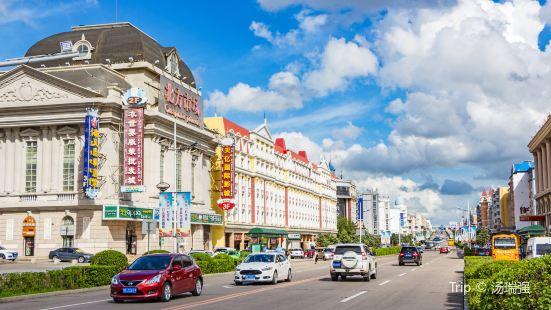 沃尓沃城商業街
