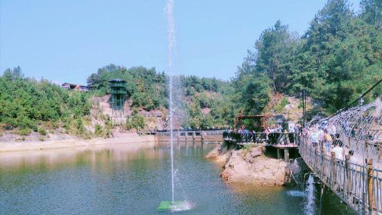 石牛寨國家地質博物館