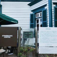 星巴克咖啡(神戶北野異人館店)用戶圖片