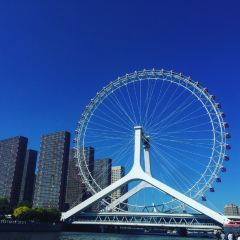 Eye of Tianjin User Photo