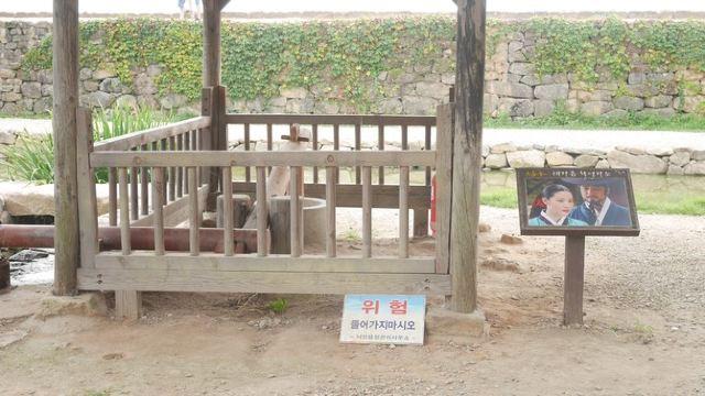 낙안읍성민속촌