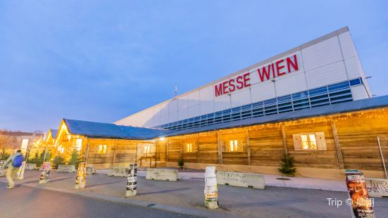Reed Messe Wien Congress Center