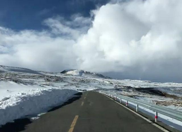 Sangdan Kangsang Snow Mountain