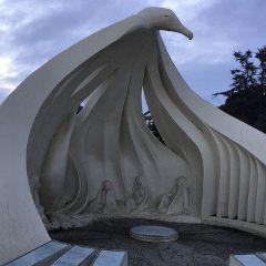 Río Grande User Photo