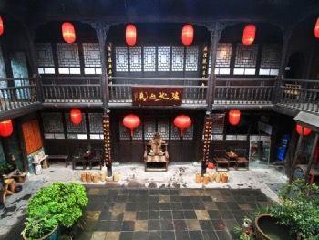 Chen Dounan Old House