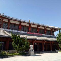Dali Prefecture Museum User Photo