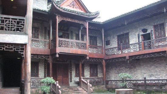 鳳凰古城博物館