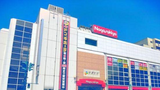 堂吉訶德藥妝小樽店