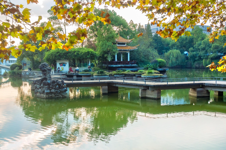Yuhu Park (Northwest Gate)