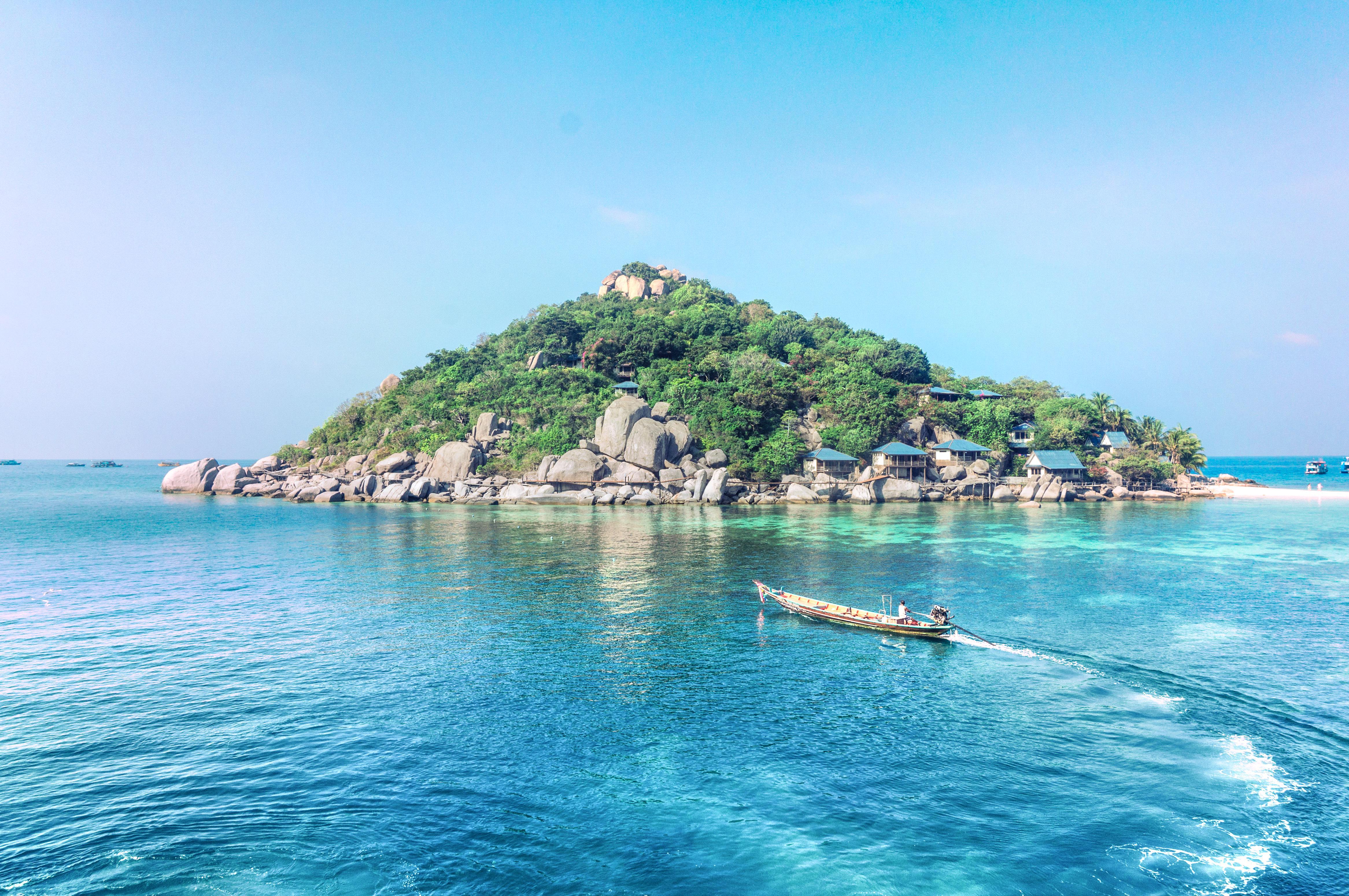 코낭유안 섬
