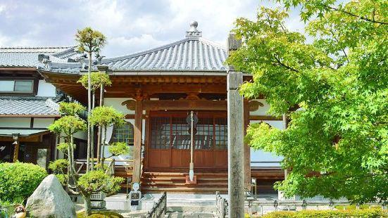 Chikuzen Kokubunji Temple Remains