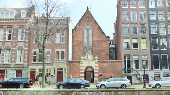 University Museum Agnieten Chapel (Universiteitsmuseum de Agnietenkapel)
