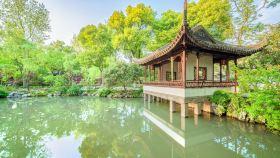 Architecture in Suzhou