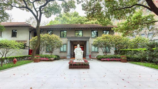 宋慶齡故居紀念館
