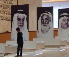 Etihad Museum User Photo