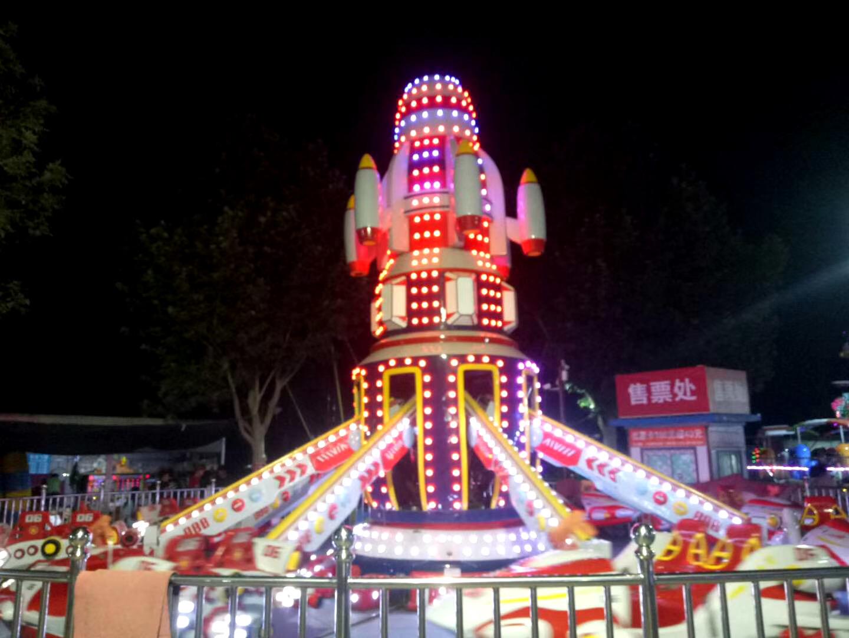 Dengtashi Kaixin Wanguo Amusement Park