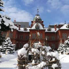 Hokkaidō Government Office User Photo