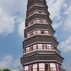 Chongxita User Photo