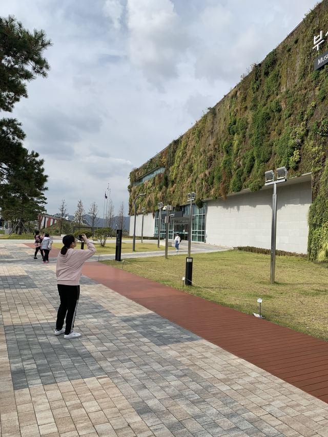 Museum of Contemporary Art Busan