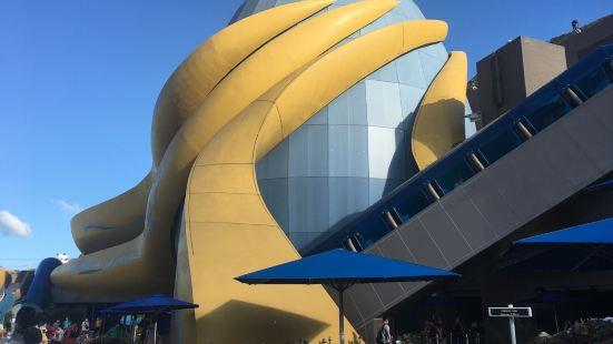 Grand Aquarium, Ocean Park Aqua City