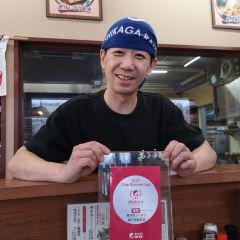 Teshikaga User Photo
