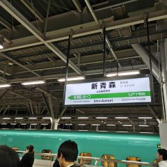 Shin Aomori Station User Photo