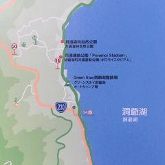 月浦森林自然公園用戶圖片
