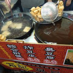 Shi Ji Chou Doufu User Photo