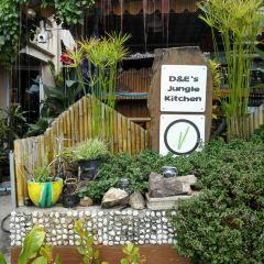 Jungle Kitchen User Photo