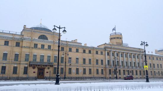Saint Petersburg Naval Institute Museum