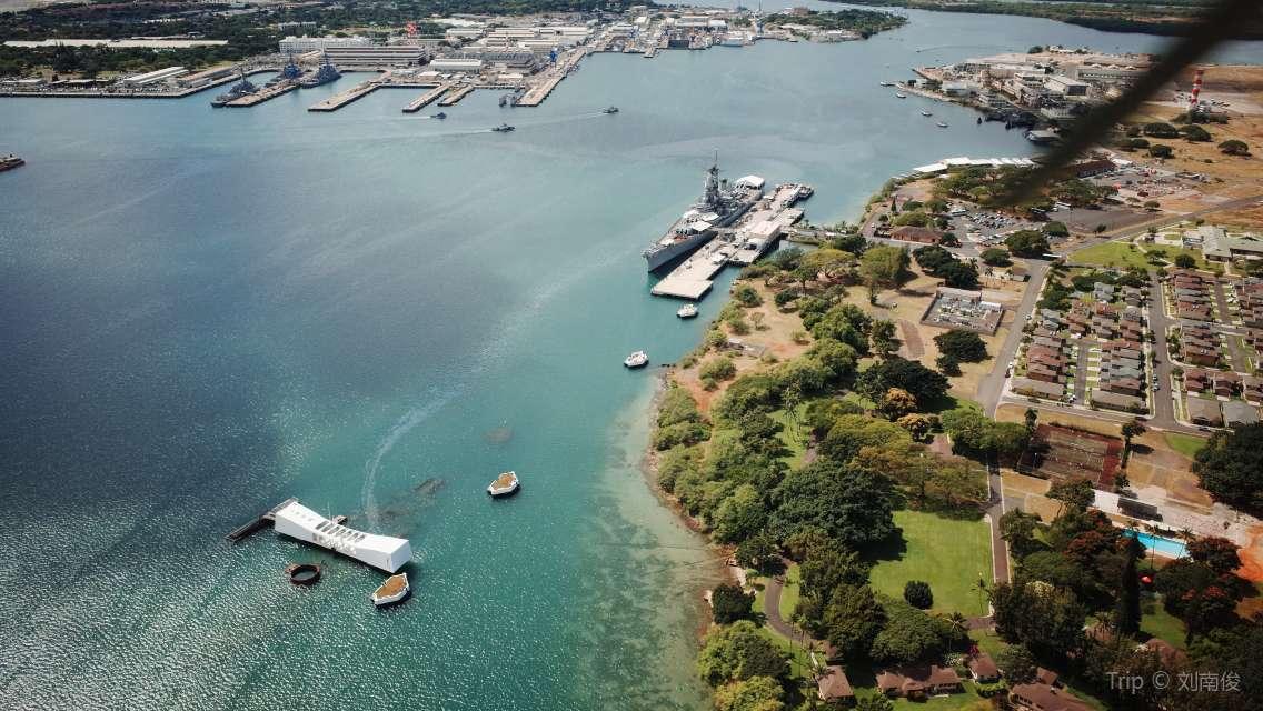 하와이 오아후 진주만, USS 애리조나, 호놀룰루 시티 투어