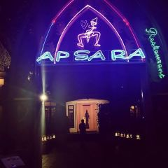 Apsara User Photo