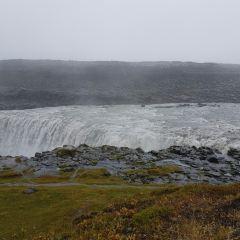 Selfoss Waterfall User Photo